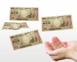 30秒でお金を増やす方法 【リスクあり】